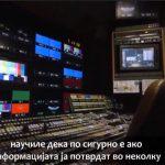 Средношколците претпазливи кон медиумите (Видео)