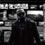 """""""Медиумска рапсодија"""" музички ги води младите до медиумската писменост (Видео)"""