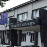 Само во една година општина Тетово од поединци добила донации од 68.780 евра