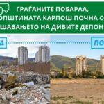 Граѓаните побараа, Општината Карпош почна со решавањето на дивите депонии