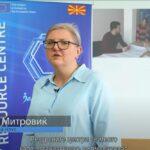 Граѓански ресурсен центар за граѓаните (видео)